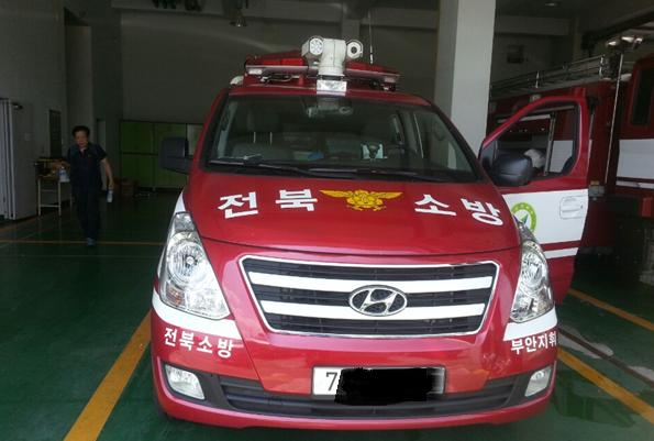 Disaster Control System ( Jeonbuk Firecenter ) 썸네일