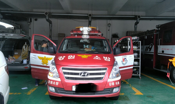 Disaster Control System ( Gangwon Firecenter ) 썸네일