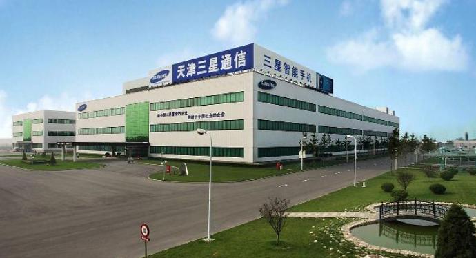 SAMSUNG SDI Tinajin Factory